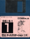 Disk Station DS #5 Disc 1 - Compile & T&E Soft - 1989 - MSX2