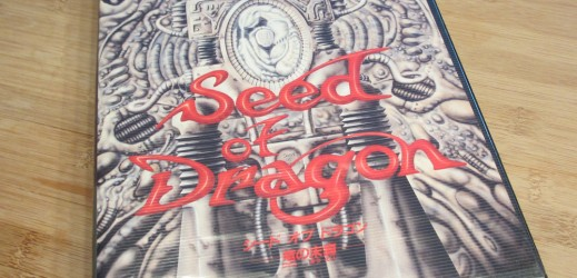 Seed Of Dragon