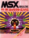 MSX Magazine - Janvier 1987