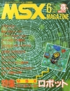 MSX Magazine - Juin 1985