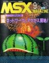MSX Magazine - Septembre 1986