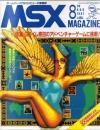 MSX Magazine - Août 1987