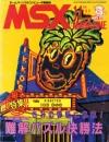 MSX Magazine - Novembre 1986