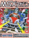 MSX Magazine - Juillet 1988