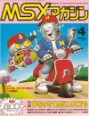 MSX Magazine - Avril 1990