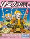 MSX Magazine - Mars 1990