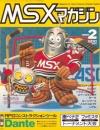 MSX Magazine - Février 1990