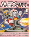 MSX Magazine - Juin 1989