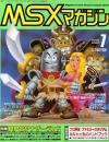 MSX Magazine - Juillet 1989