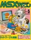 MSX Magazine - Mai 1989