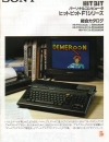 MSX_F1.jpg
