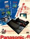 Publicité japonaise pour le Panasonic A1.