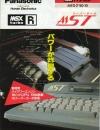 MSX_A1ST.jpg
