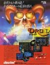 Publicité pour le jeu DRUID de Dexter