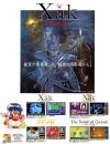 Publicité pour l'ensemble des jeux de la série Xak. Soit Xak, Xak II, Xak III et Fray.