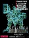 Publicité pour le jeu Metal Gear 2 de Konami