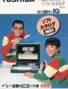 Publicité japonaise pour le HX-10
