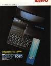 MSX_WAVY70FD.jpg