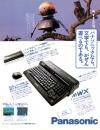 Panasonic A1-WX