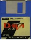 DAIVA - Story 5 - T&E Soft - MSX2