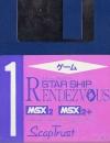 Star Ship Rendez-vous - Scap Trust - MSX2