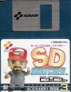SD-Snatcher - Konami - MSX2