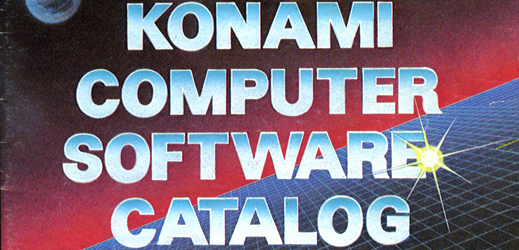 intro_konmai_catalog