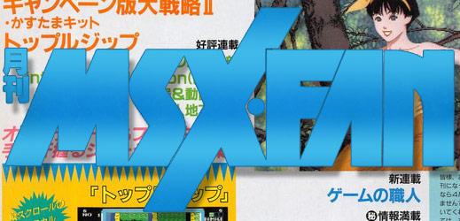 MSX FAN - Juin 1993